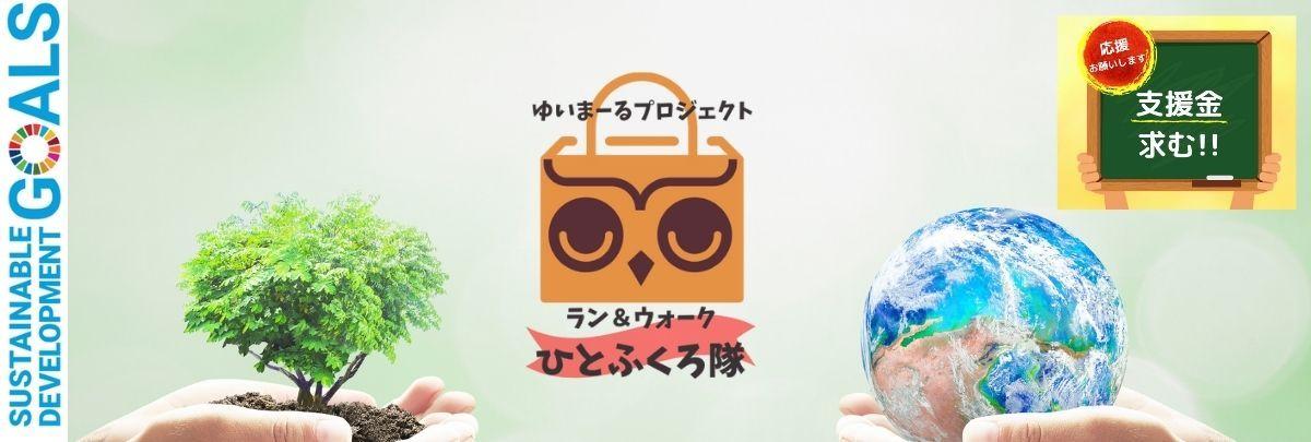 (合)クリエイトLaBo沖縄